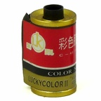 Film 135 : Lucky Luckycolor II(100 ISO, 36 poses, chinois)(ACC0811)