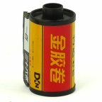 Film 135 : Kodak Kodacolor(100 ISO, 36 poses, chinois)(ACC0812)